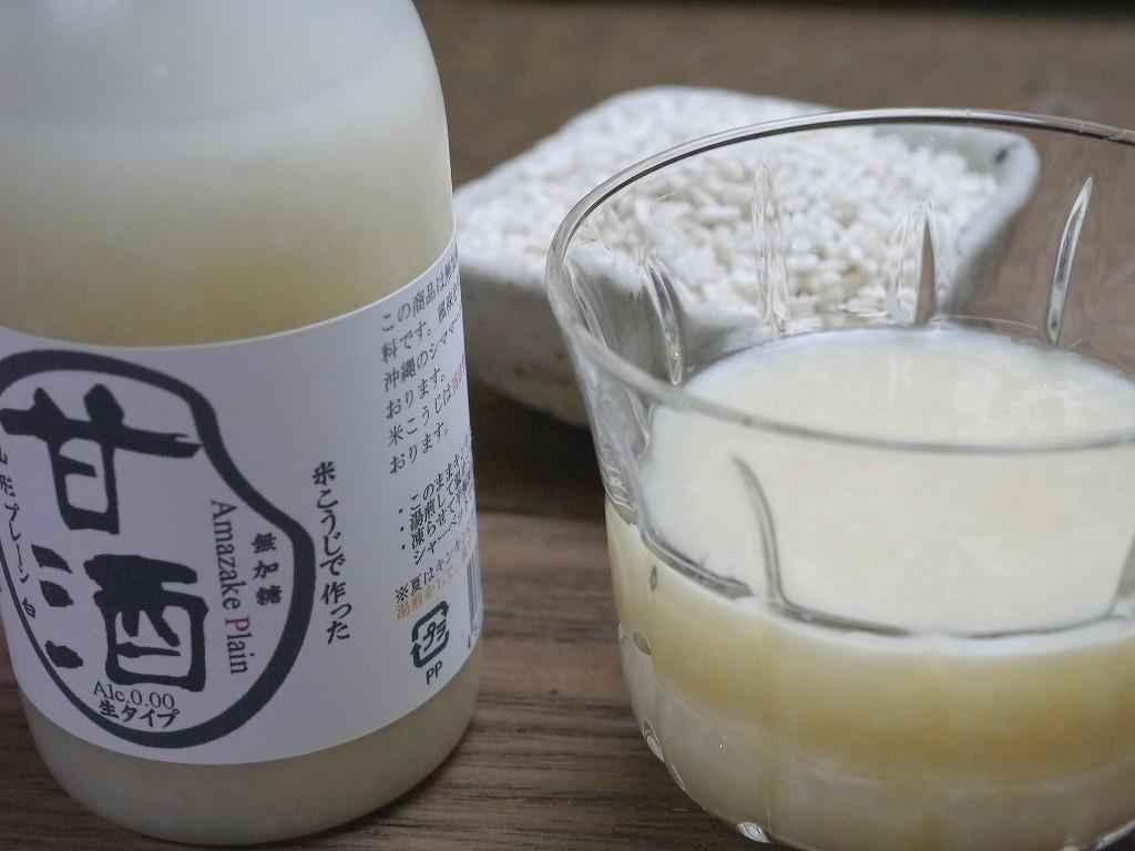 飲みきりボトル 甘酒プレーン(195g)