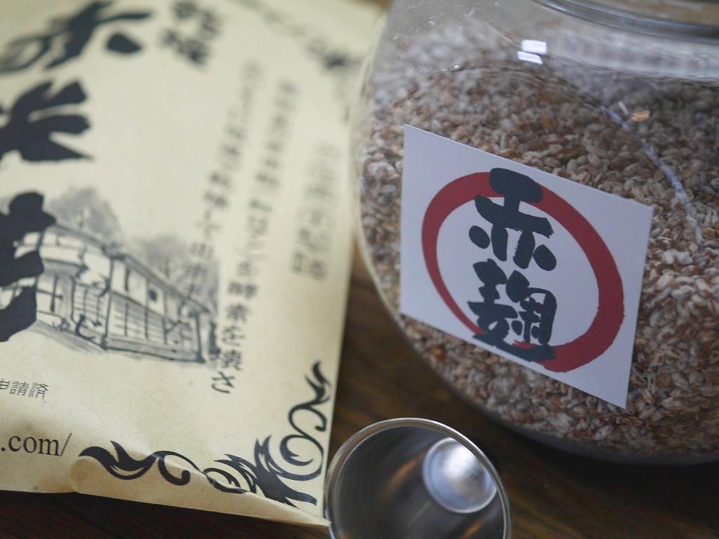 乾燥赤米麹 乾燥麹 ブリキボトル大(600g)