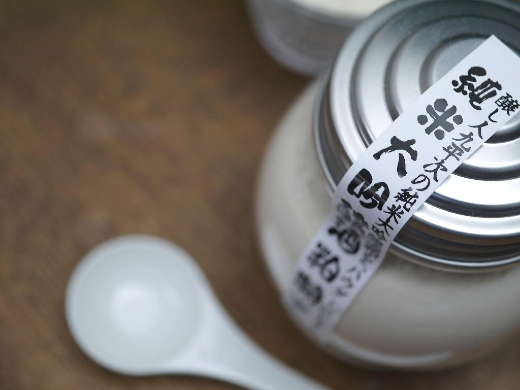 純米大吟醸酒粕粉末 無調整 ブリキボトル(120g)