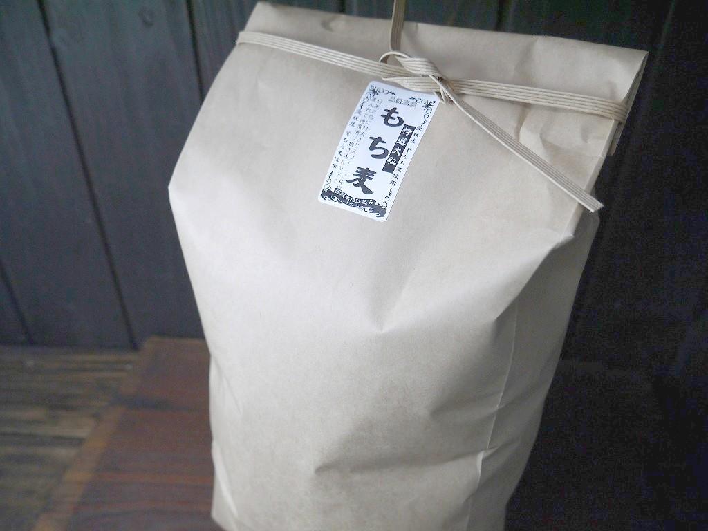 もち麦 特選大粒 ダイシモチ 紫(5kg)