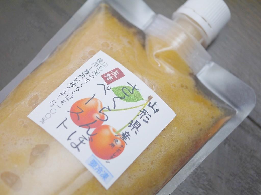 生甘酒用ソース 山形さくらんぼ 無糖(300g)