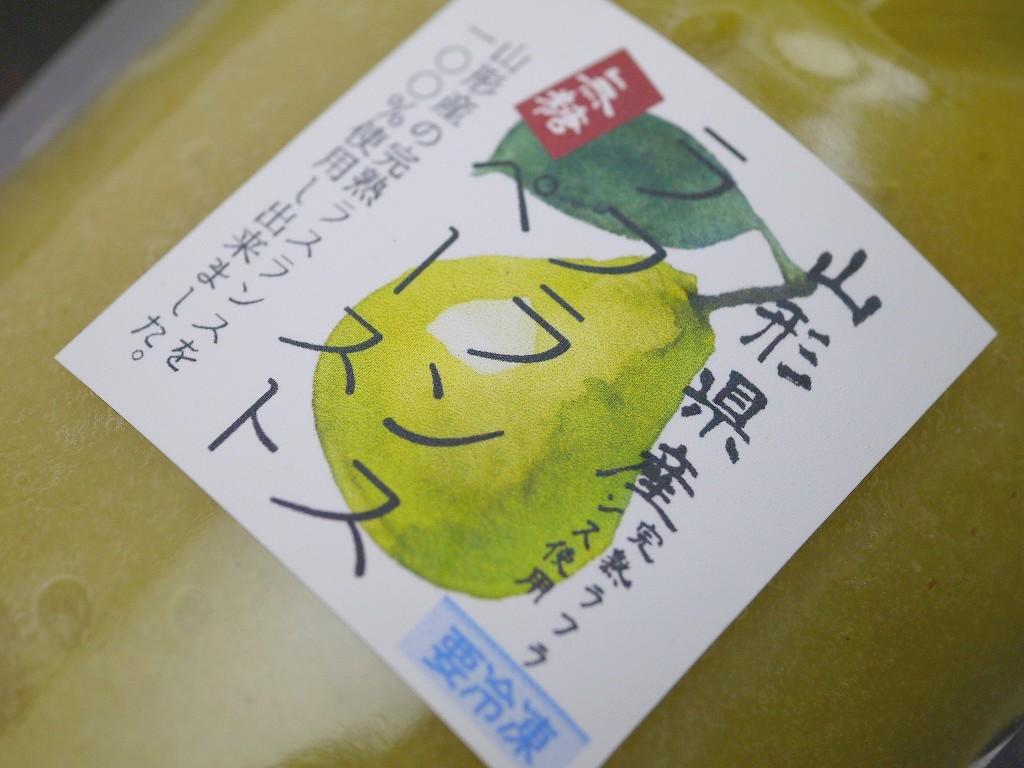生甘酒用ソース 山形ラフランス 無糖(350g)