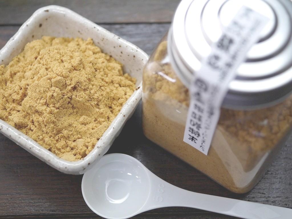 玄米味噌粉末(100gブリキボトル スプーン付)