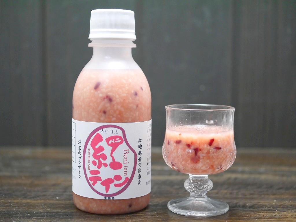 紅テイン 赤い甘酒(200gPP)