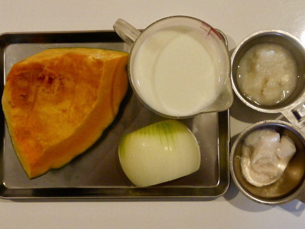 麹のかぼちゃスープ