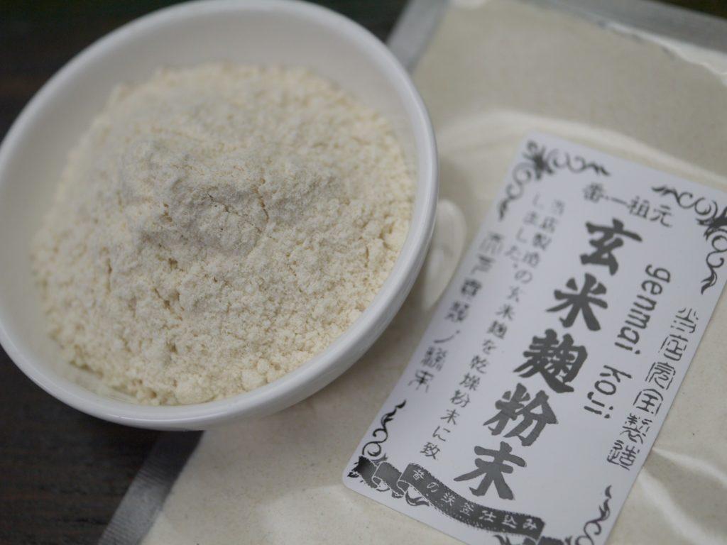 玄米麹粉末(100g)