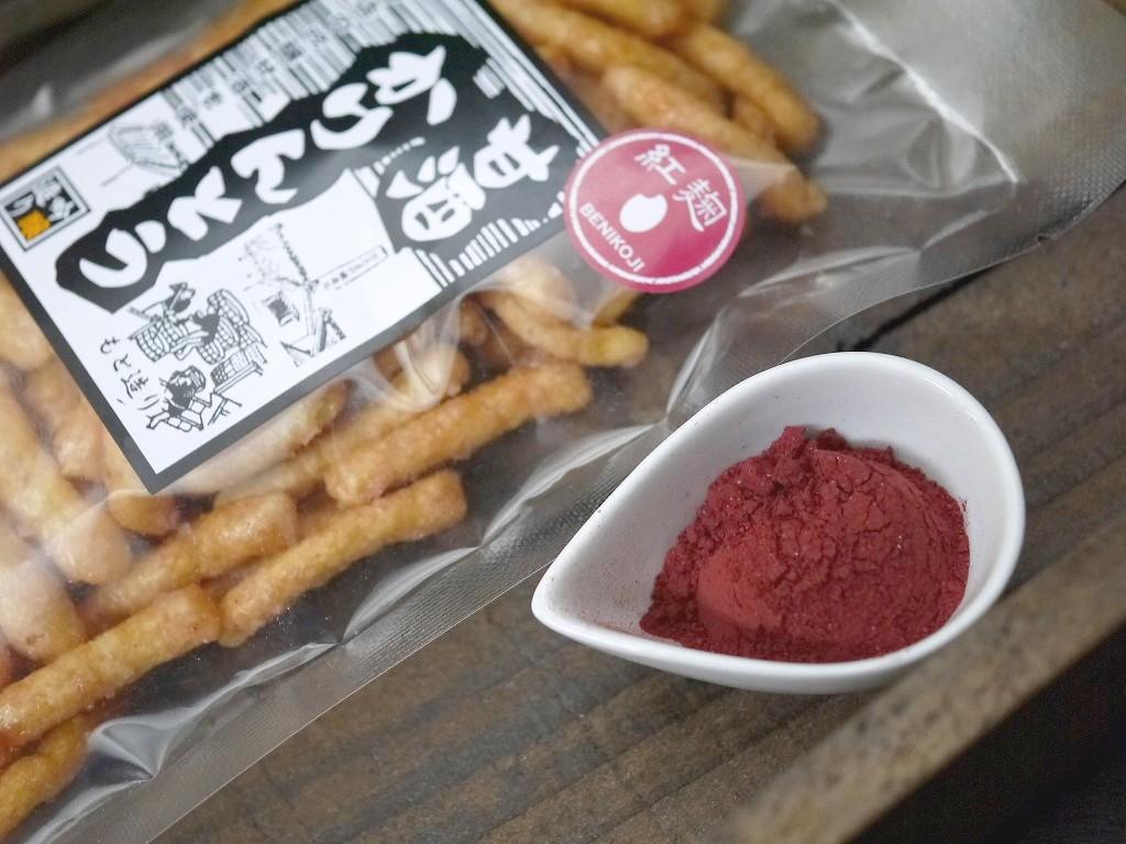 紅麹甘酒かりんとう(68g)