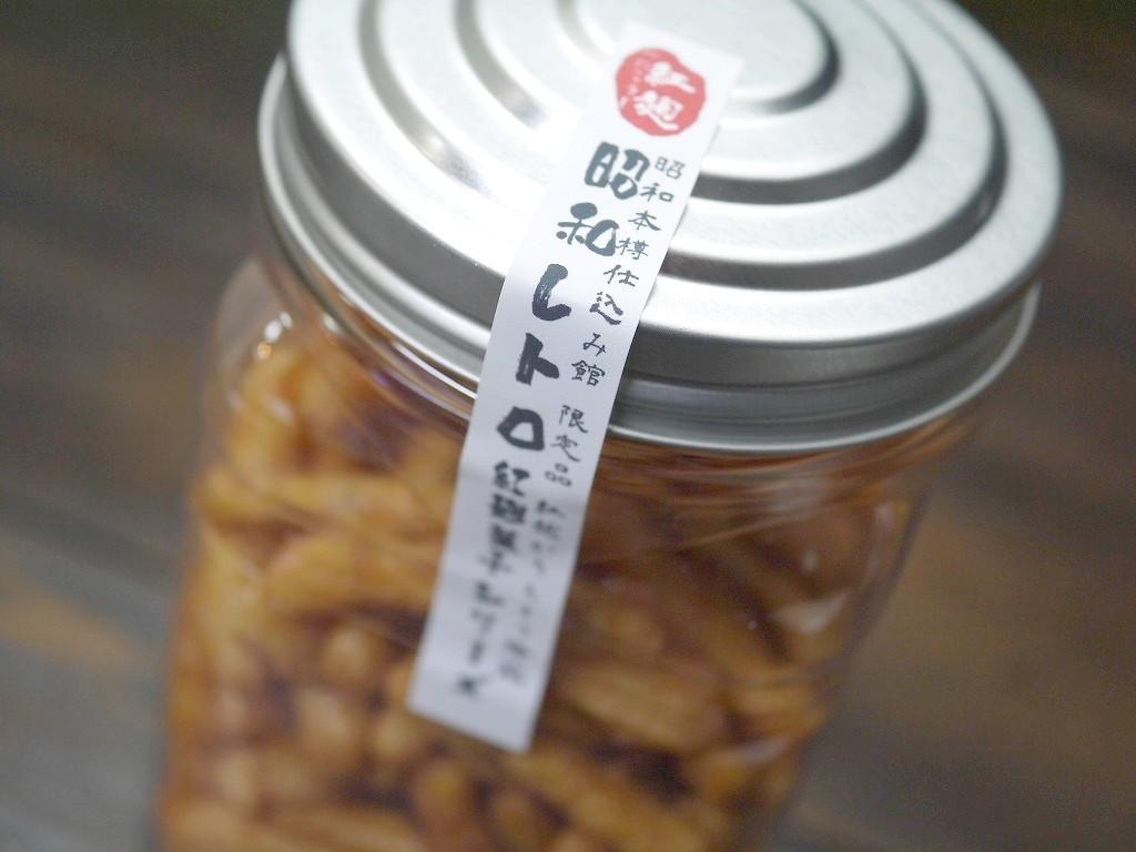 紅麹甘酒かりんとう(115gブリキボトル)