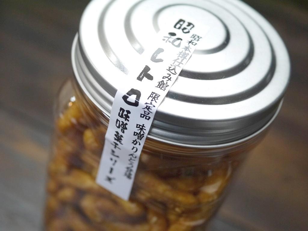 味噌かりんとう(130gブリキボトル)