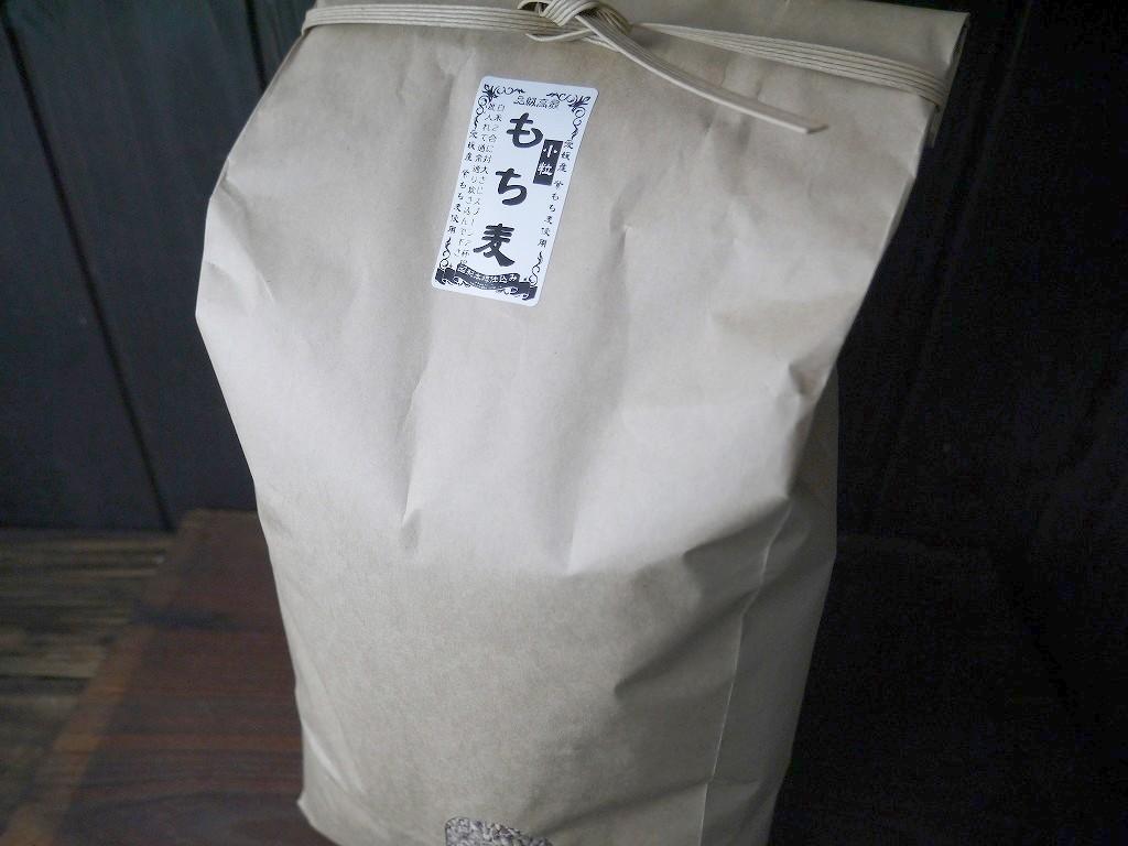 もち麦 小粒 ダイシモチ(5kg)