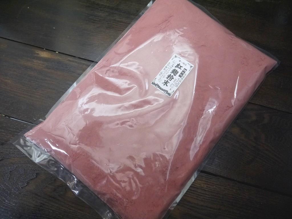 紅麹粉末 08(ゼロハチ)モナコリンK(1kg)