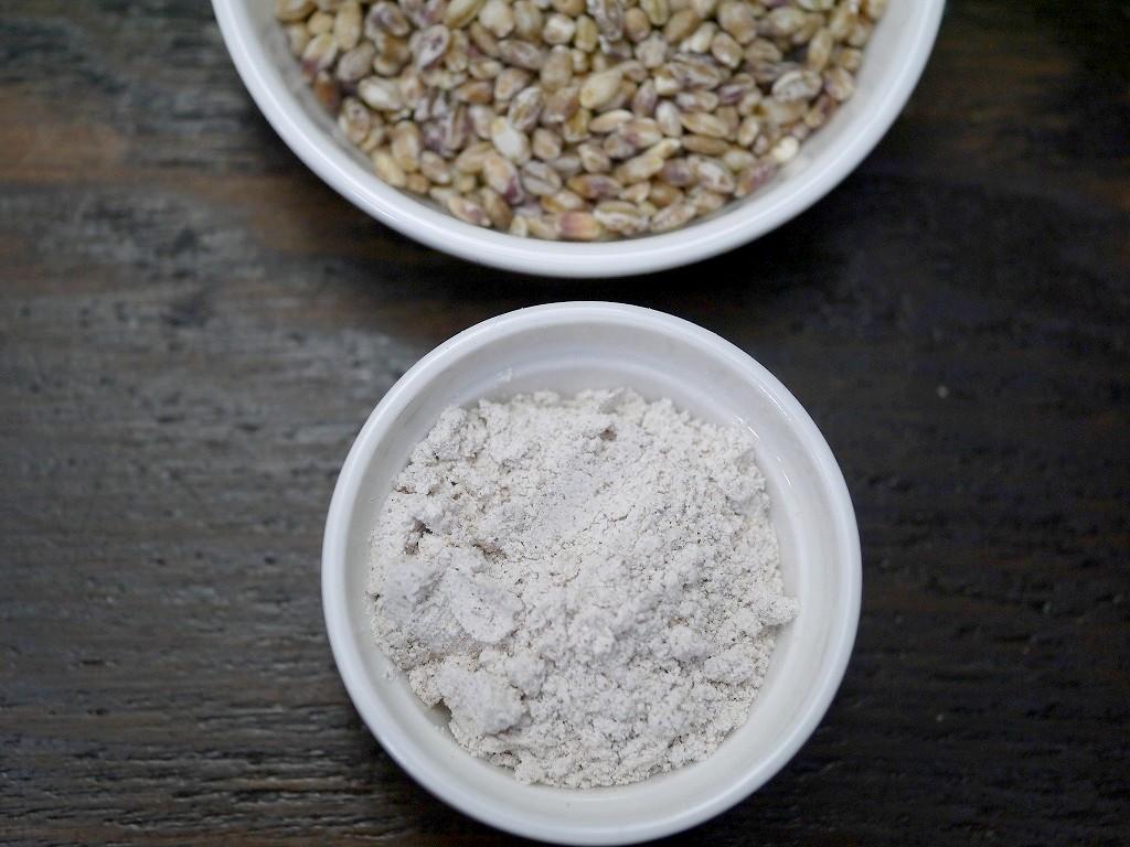 もち麦パウダー(700g)