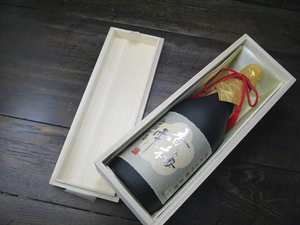 香梅 雫(720ml 桐箱入)