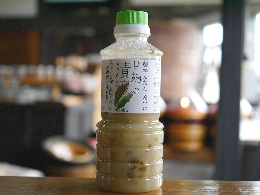 甘麹の漬液 こんぶ(450gPET)