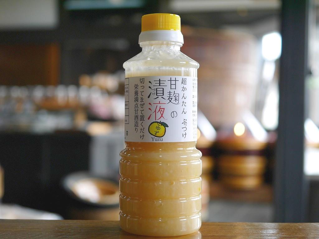 甘麹の漬液 ゆず(450gPET)