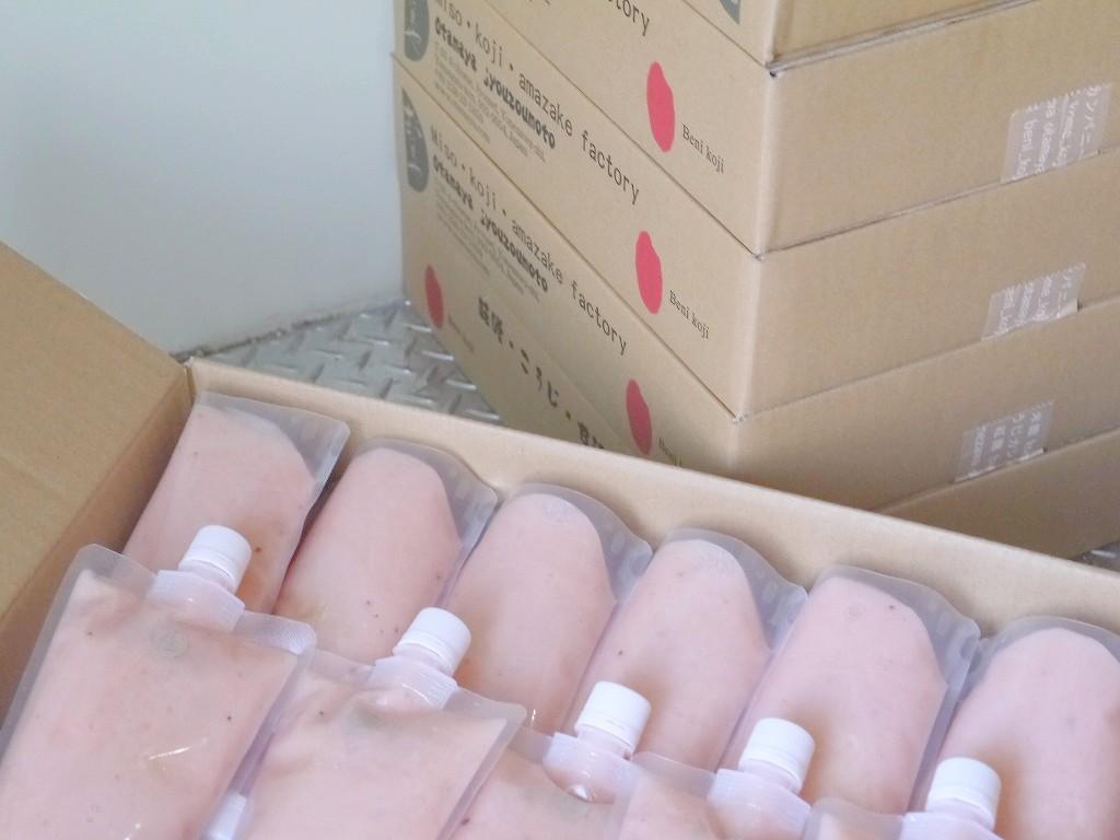 【訳あり】紅麹生甘酒(400gCB 23個)