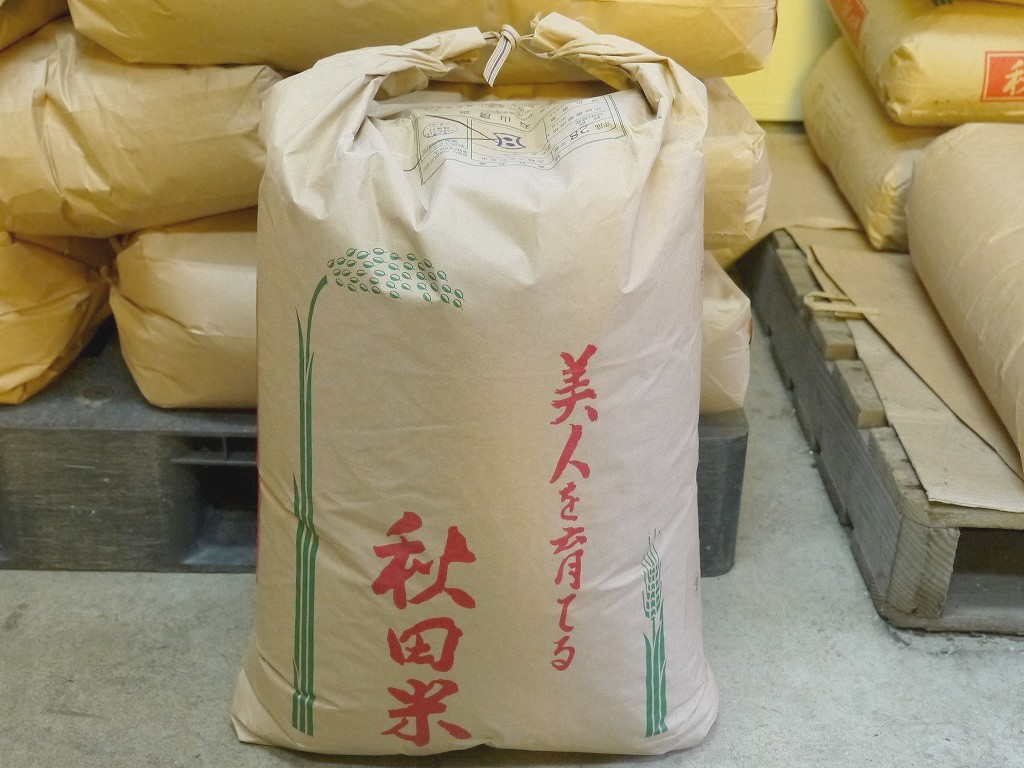 【訳あり】味噌用大豆 里のほほえみ 25kg詰