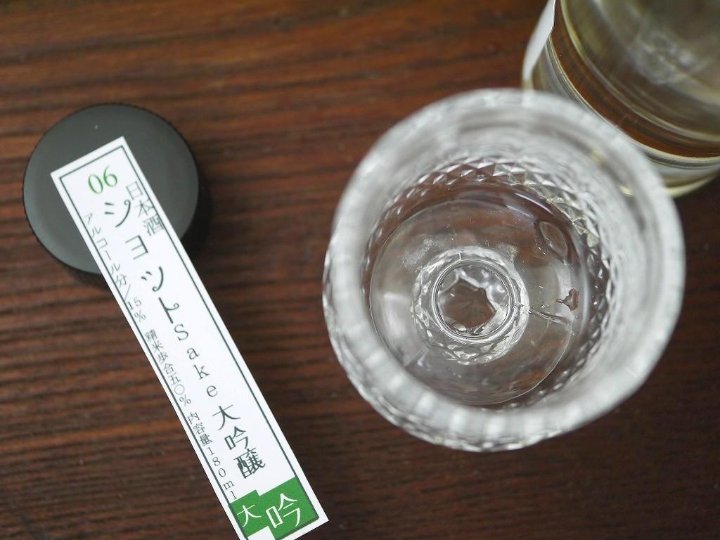 大吟醸ショット酒(180ml)緑ラベル