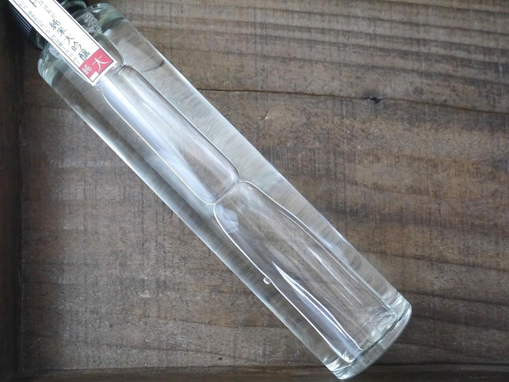 純米大吟醸ショット酒(180ml)赤ラベル