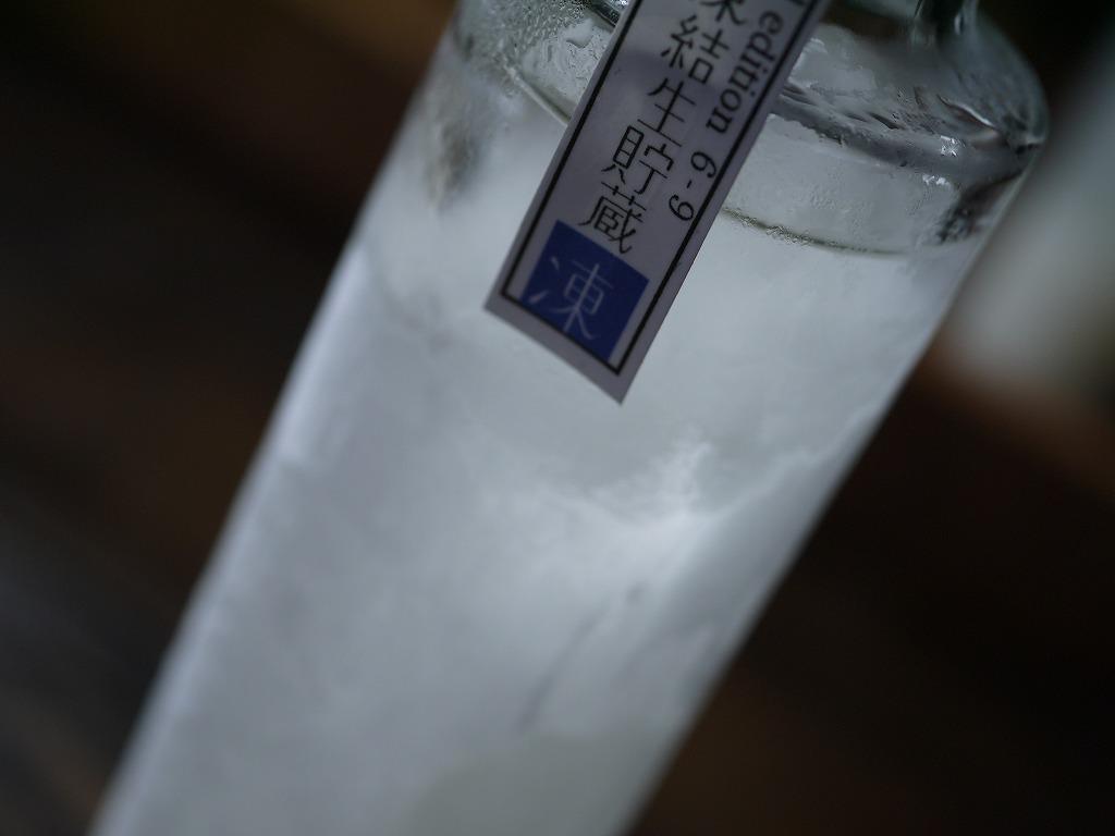 純米ショット凍結生酒(180ml)