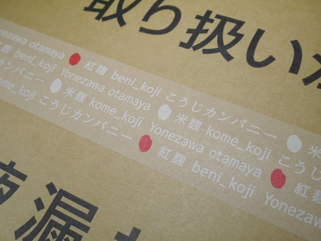 【訳あり 】天然醸造 熟成味噌(20kg)