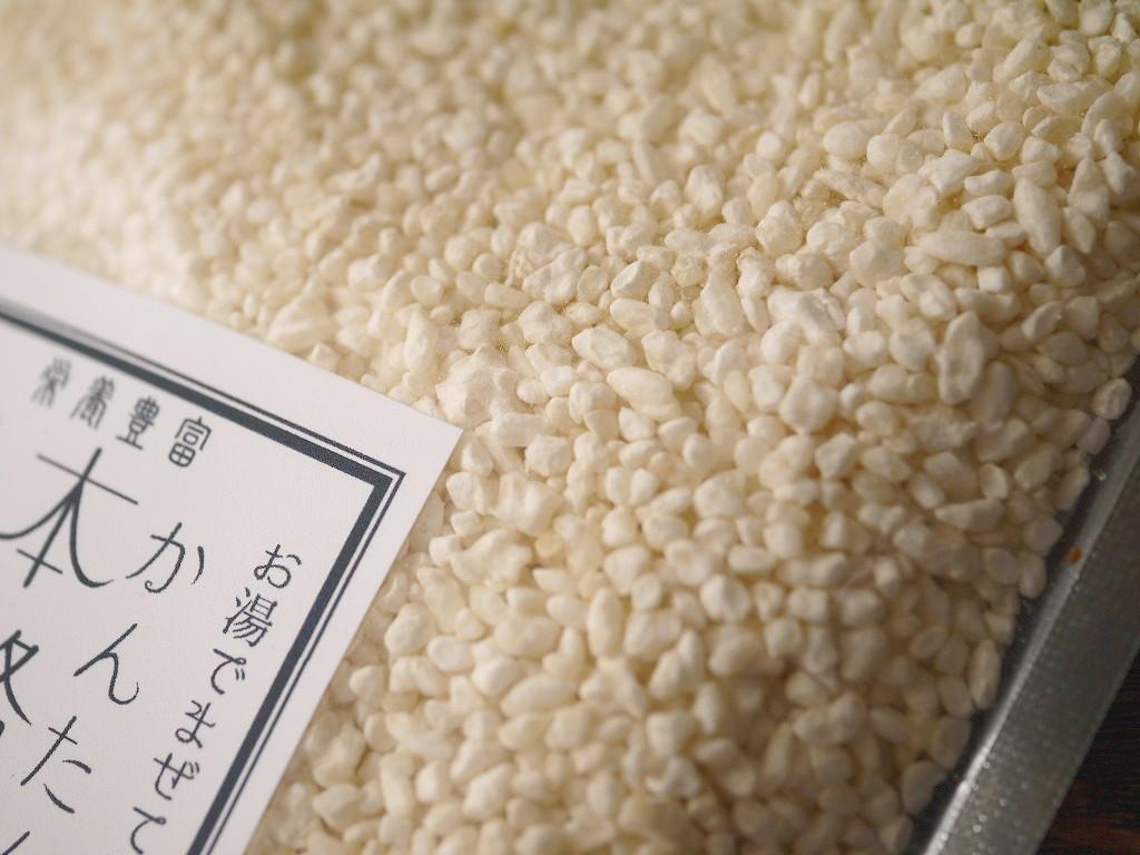 簡単に本格 白い甘酒作り(750g量)