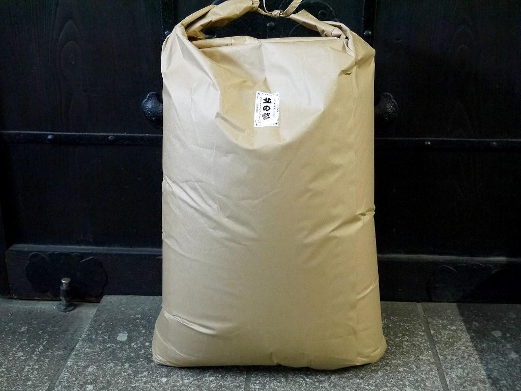 古代米 黒米うるち 北の紫(30kg)