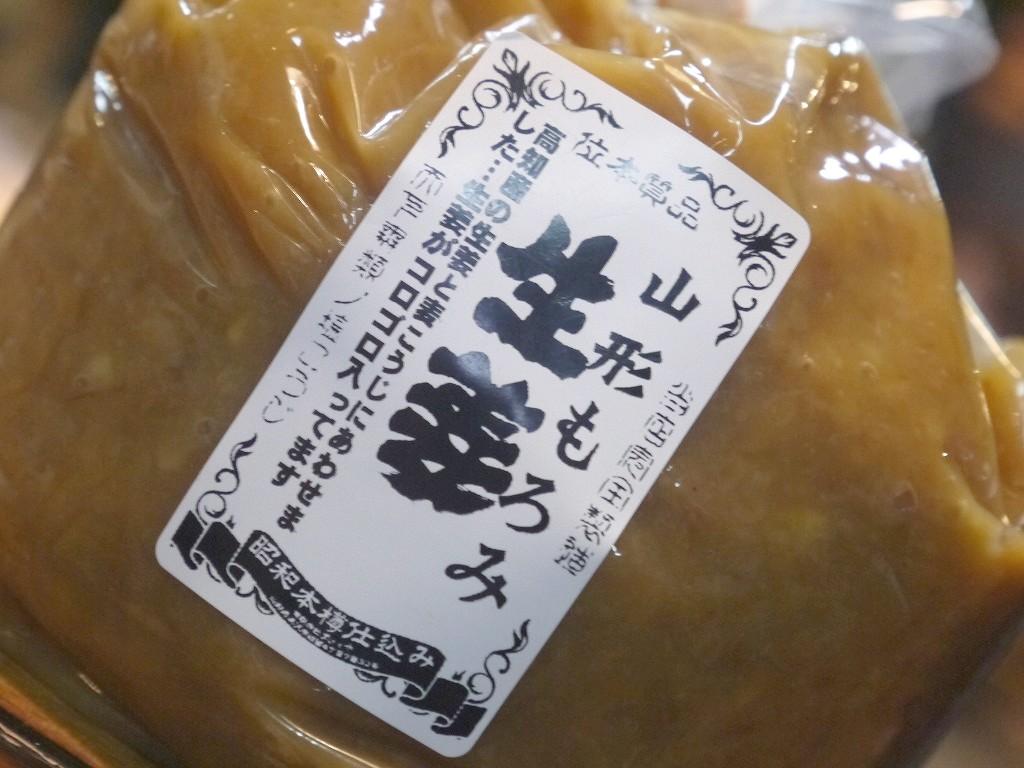 もろみ生姜(1kg袋)