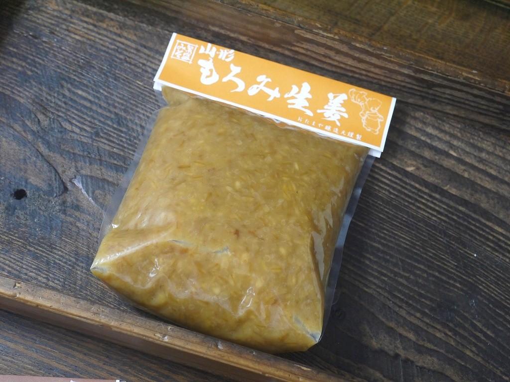 もろみ生姜(500g袋)