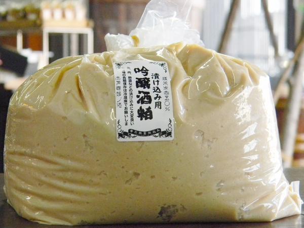 漬け込み用酒粕 練り粕 瓜 野菜 肉 魚用(5kg)