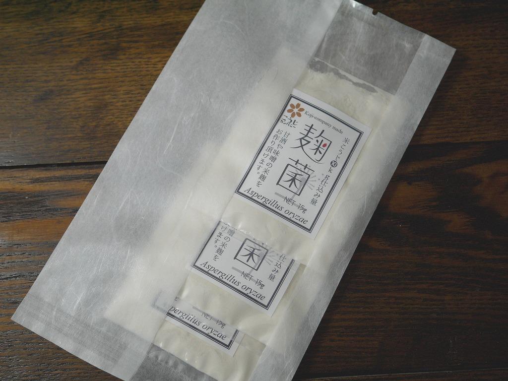 麹菌 種麹(15g×3入)プラスプーン付 kc