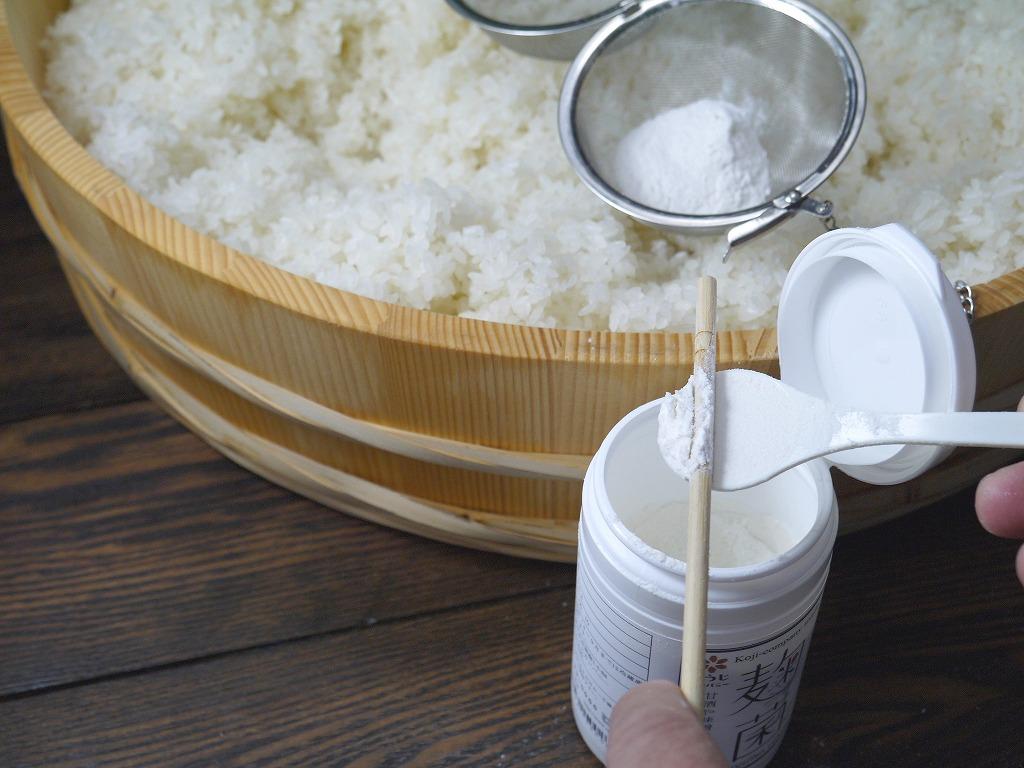 麹菌 種麹(150gボトル入)プラスプーン付 kc