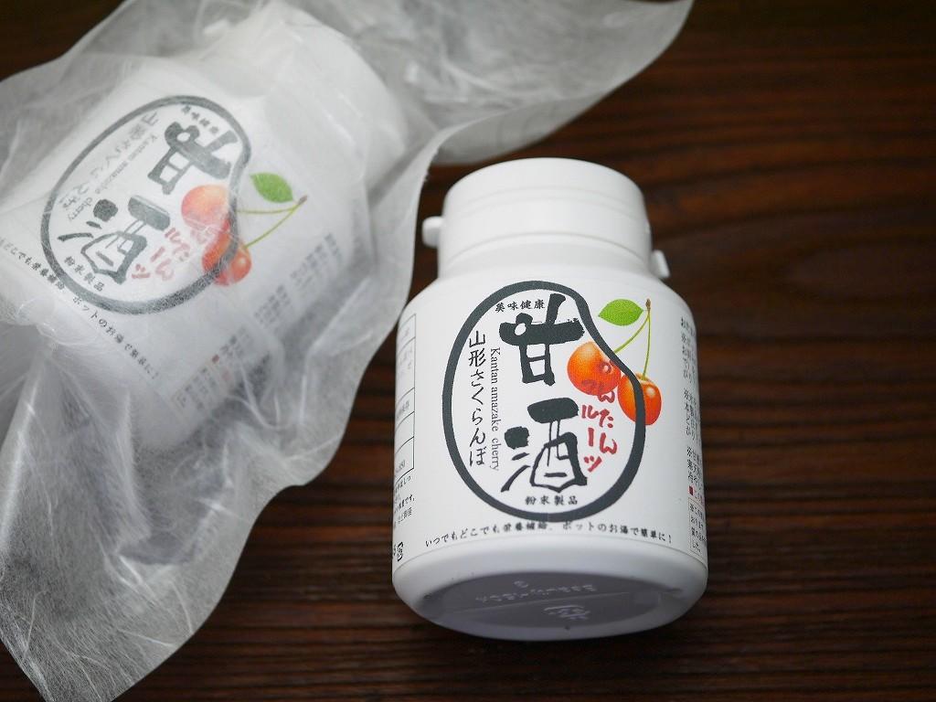 かんたんフルーツ甘酒 山形さくらんぼ(100gボトル)