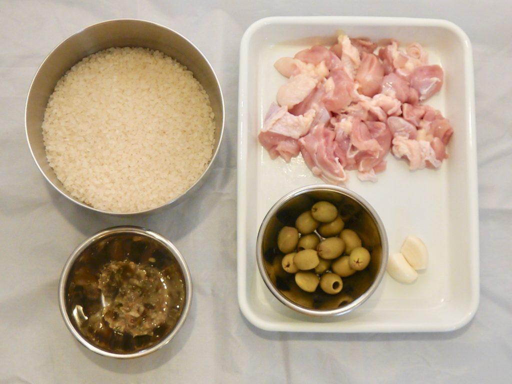ピリ辛塩麹鷄とオリーブの炊き込みピラフ