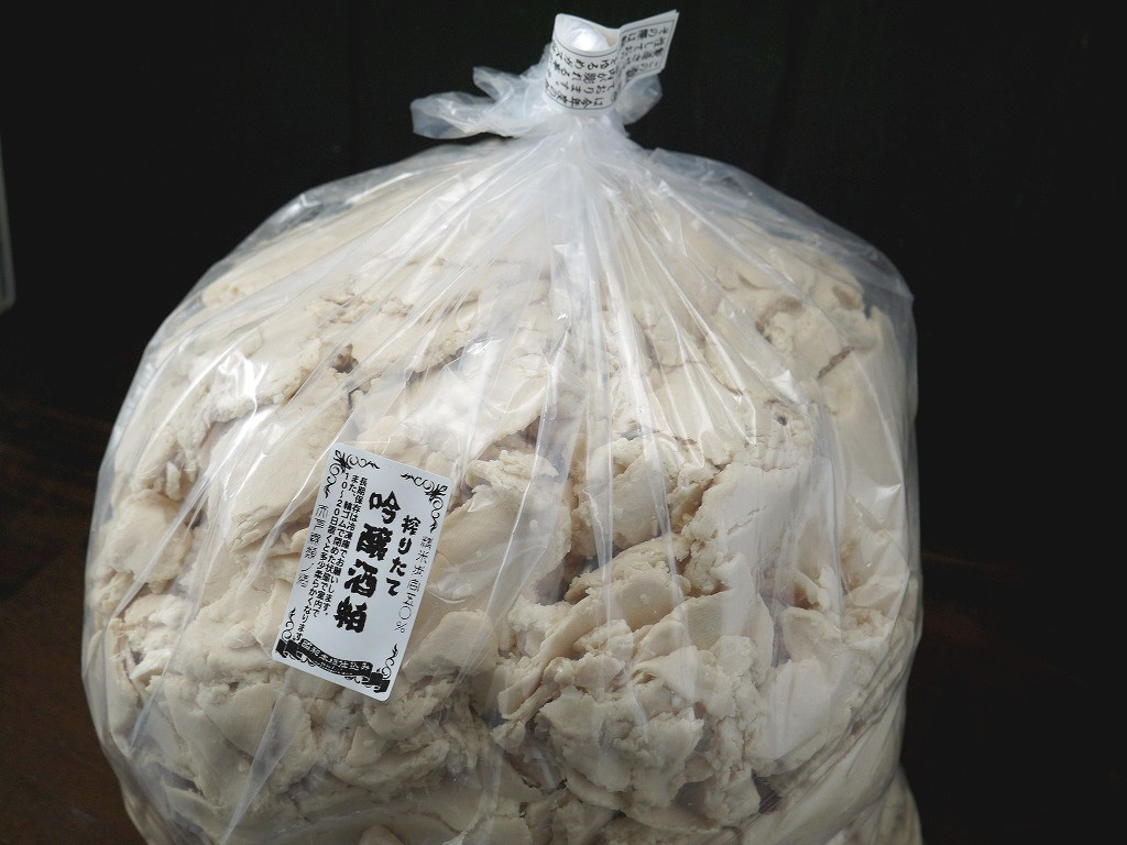吟醸酒粕(10kg)