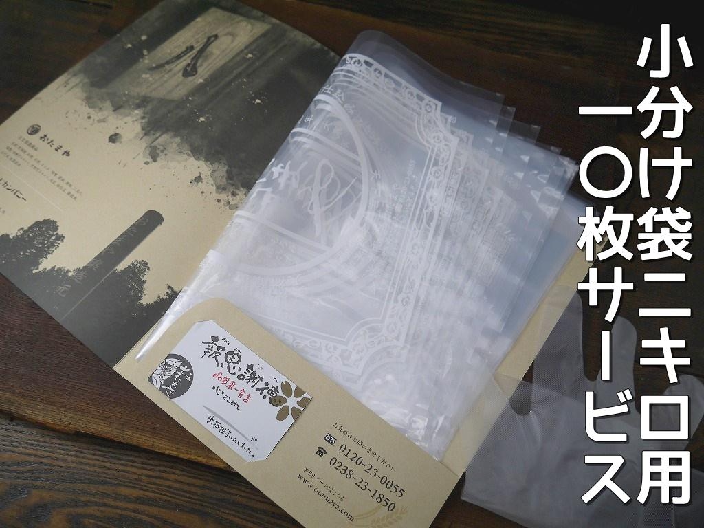 【特別価格】やわらか純米酒粕(20kg箱)【送料無料】【同梱不可】
