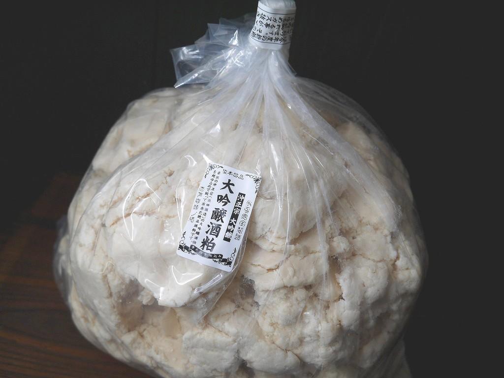 大吟醸酒粕 ゆる搾り(10kg)