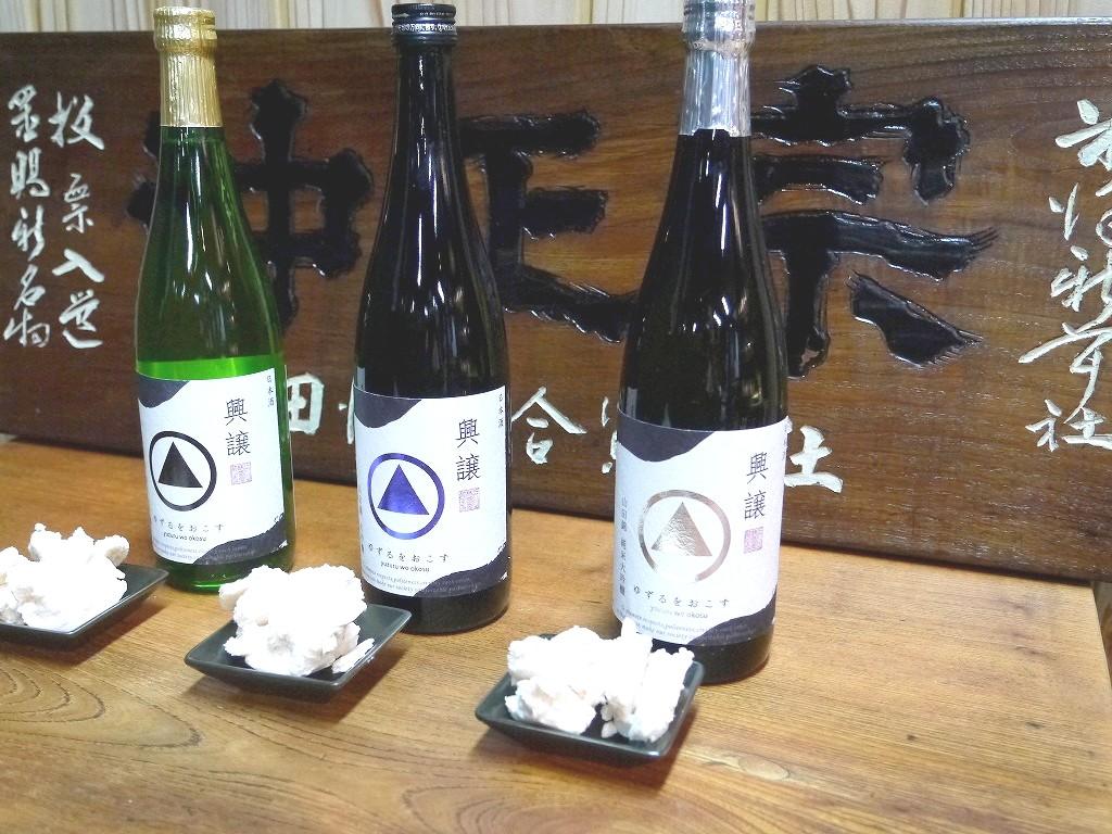 大吟醸酒粕 ゆる搾り(1kg)