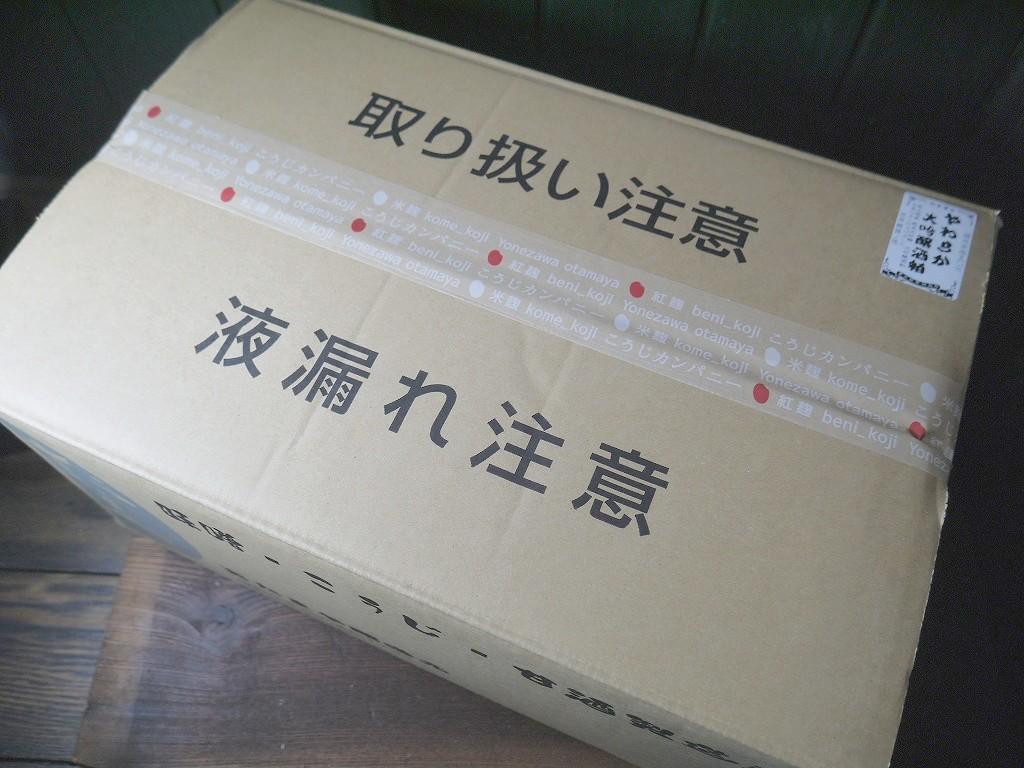 やわらか大吟醸酒粕(20kg)