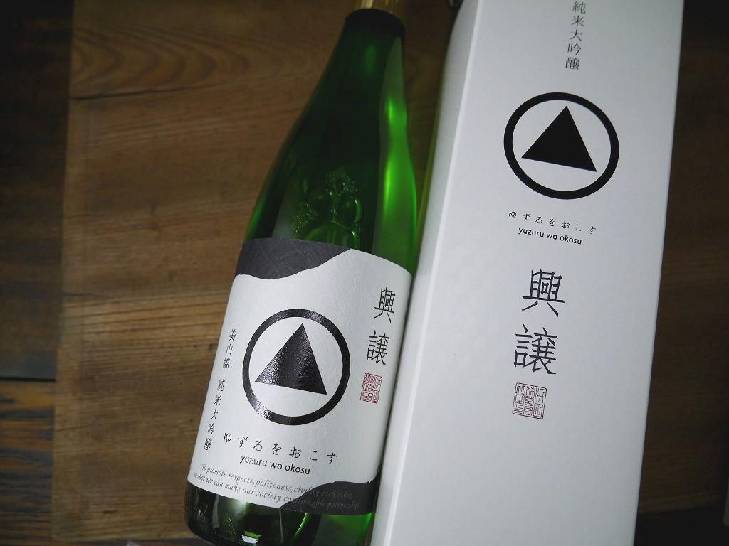浜田 興譲 純米大吟醸酒 美山錦(720ml)