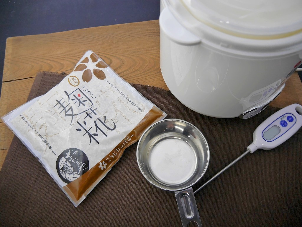 おたまやの炊飯器で乾燥玄米麹甘酒作り