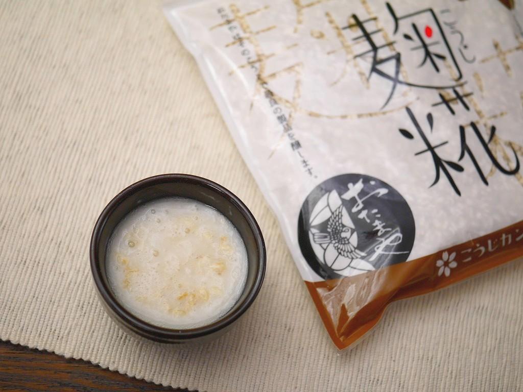 おたまやの乾燥玄米麹で甘酒早作り