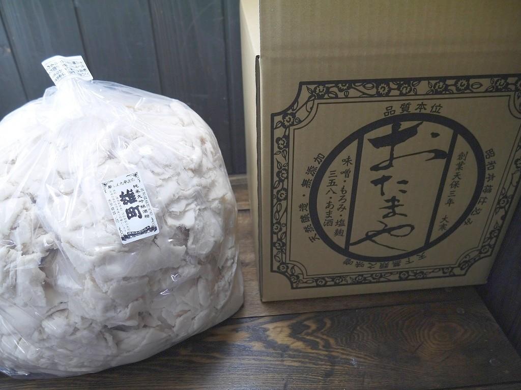 九平次 純米大吟醸酒粕 雄町(10kg)