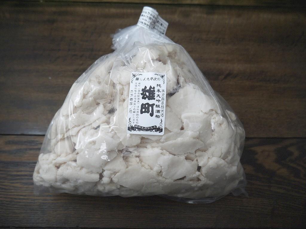 九平次 純米大吟醸酒粕 雄町(2kg)