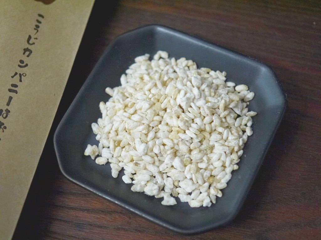 タッパでかんたん 味噌作りキット 玄米麹+秘伝豆(2Lタッパ付)