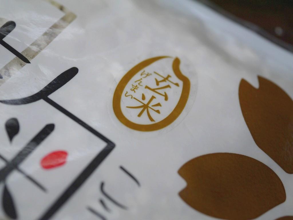 乾燥玄米麹 乾燥麹(230g)