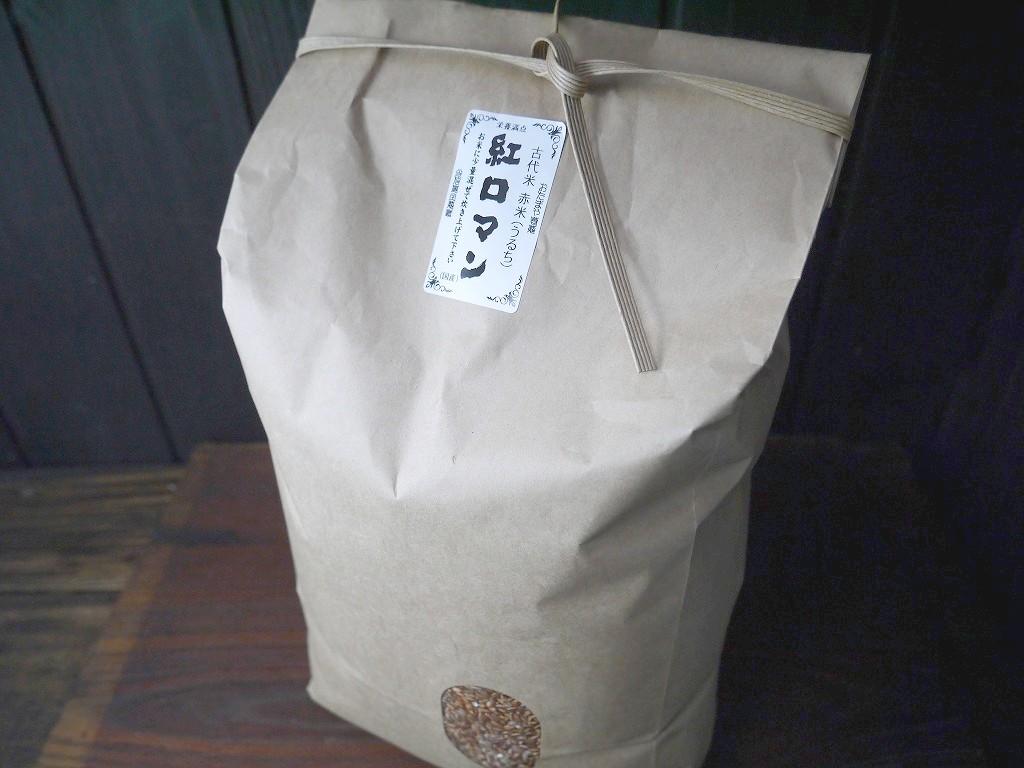 古代米 赤うるち米 紅ロマン(5kg)