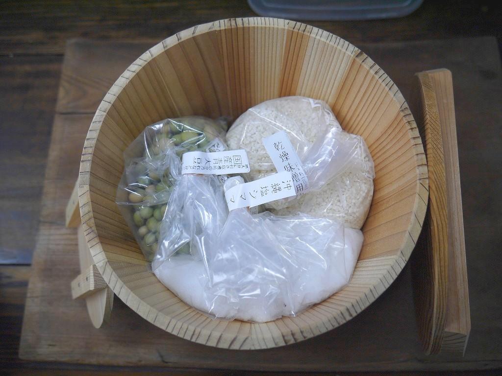 おうちですごそう 米麹+秘伝豆 本樽味噌作りキット(3L樽表面のみチークオイル仕上げ)