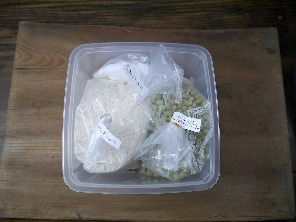 タッパでかんたん 味噌作りキット 米麹+秘伝豆(2Lタッパ付)