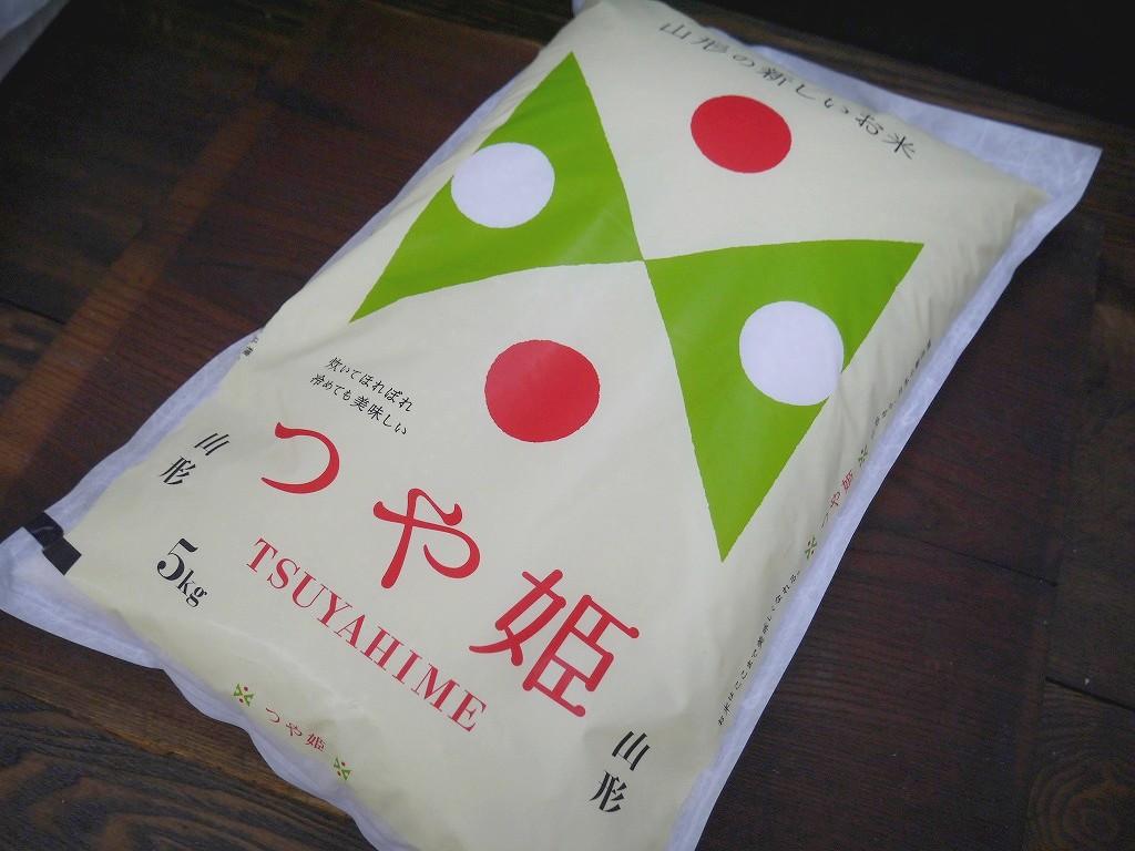特別栽培米 山形県産 つや姫(5kg)